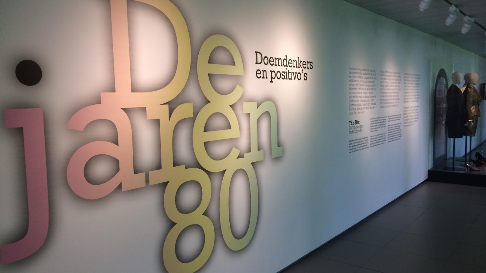 Het Noordbrabants Museum | Tentoonstelling De Jaren 80 | Ontwerp: Van Riet Ontwerpers