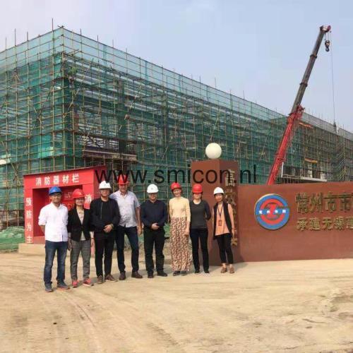 SMIMO160 afvalfabriek onder constructie
