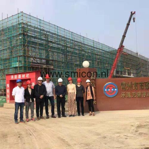 Project visits China